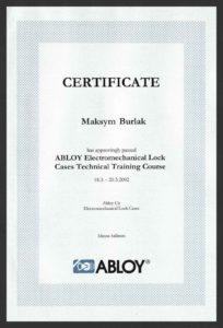 сертифікат аблой