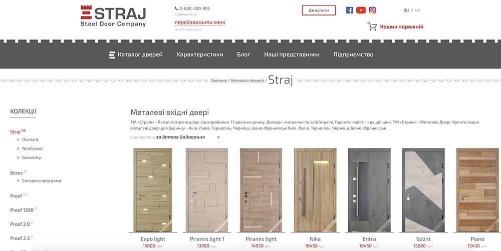 вхідні двері страж купити онлайнвхідні двері страж купити онлайн